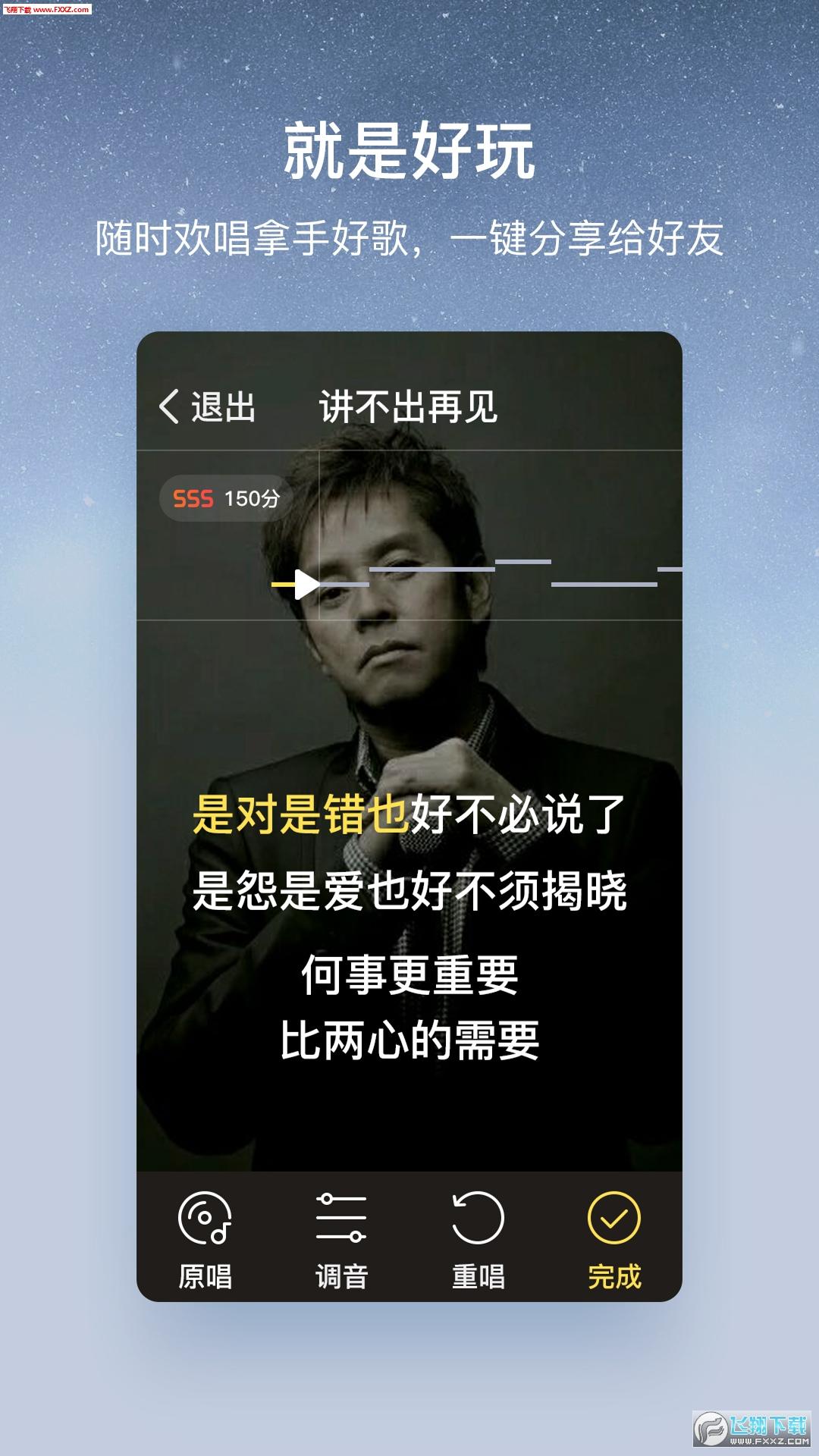 酷狗音乐大字版领现金版app1.7.9靠谱版截图1