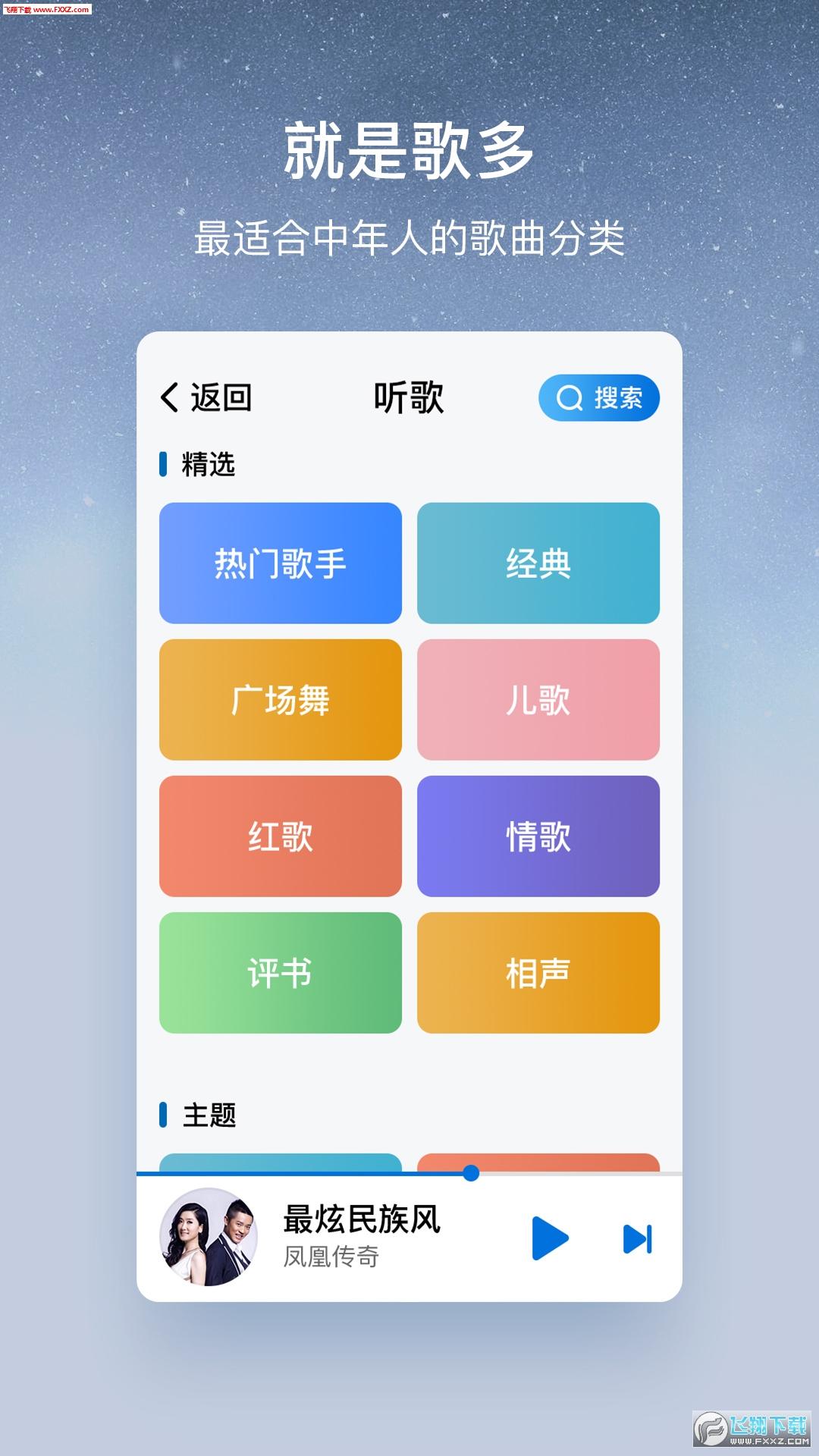 酷狗音乐大字版领现金版app1.7.9靠谱版截图2