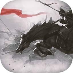代号溥天开放世界战争策略游戏1.0腾讯版