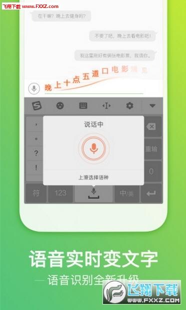 抖音反向问号输入软件v10.11手机版截图0