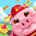 猪猪君要挺住摇骰子赚钱app1.0.2红包版