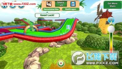 高尔夫明星赛安卓版v3.3官方版截图0