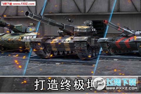 钢铁力量九游最新版2.7.2截图2