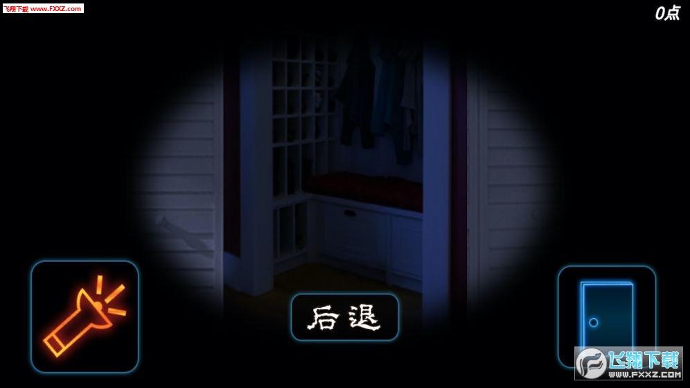 密室逃脱逃亡手机版v1.0截图0
