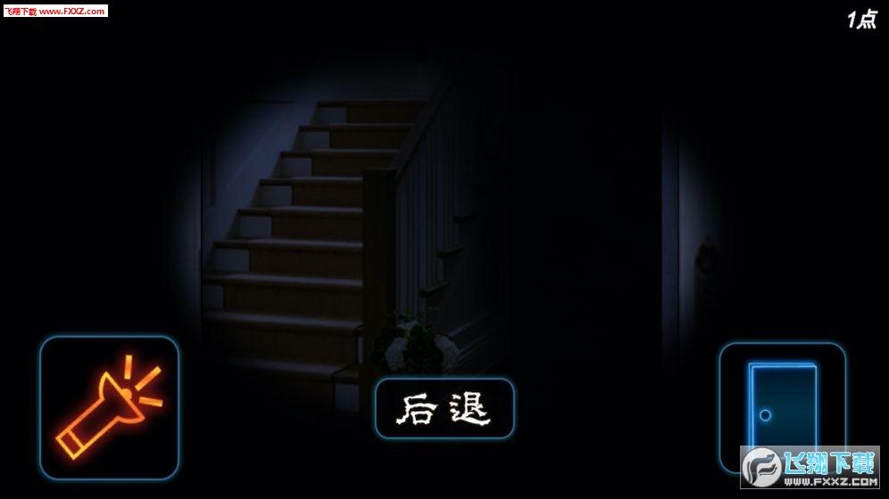 密室逃脱逃亡手机版v1.0截图1