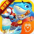 国民捕鱼免费礼包版v2.12.3.9.3.6安卓版