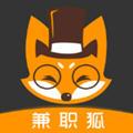 兼职狐自动抢单赚钱平台1.0.0最新版