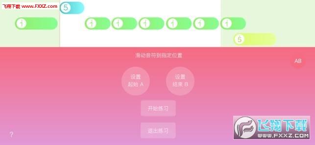 光遇乐谱app手机版