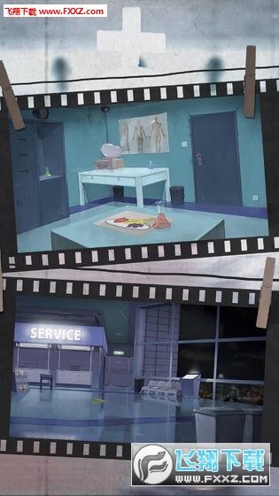 密室逃脱绝境系列9无人医院手游v1.0正式版截图0