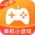 单机小游戏红包版挣钱app1.0.0最新版