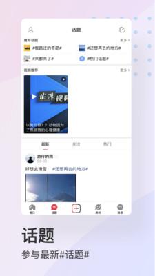 红巷子种草社区app1.1.0最新版截图0