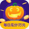南瓜小游戏app注册邀请码1.0.9红包提现版
