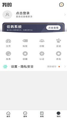 小嘀咕app安卓版v2.1.1最新版截图0