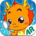 小伴龍魔法世界兒童啟蒙教育軟件v3.0.1 官方版