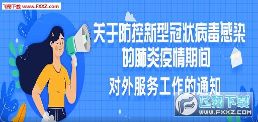 2020重庆高校毕业生就业信息网登陆3.0官方版截图0