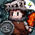 魔法洞穴2无敌版v1.0破解版