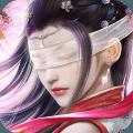 仙梦奇缘九游版v1.0uc安卓版