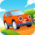 开车旅行合成分红车赚钱游戏1.1.4福利版