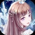 璀璨女王明星养成手游v1.0安卓版