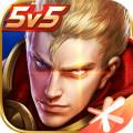 王者荣耀新英雄蒙恬1.52.1.7最新版
