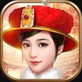 麻雀飞青天包公版2.1最新版