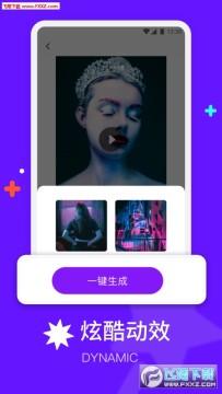 节奏模板视频制作软件