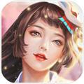 我的女神OL安卓正式版v1.2.0