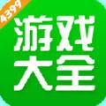 4399游戏盒安卓版5.4.1.29