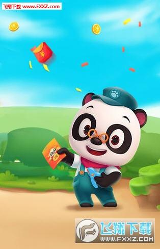 欢乐养熊猫红包版游戏1.0.0截图0