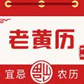招财日历红包版赚钱app1.0.0