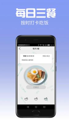 招财日历红包版赚钱app1.0.0截图1