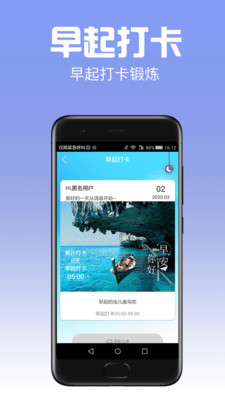 招财日历红包版赚钱app1.0.0截图3