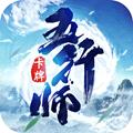 五行师tcg新游4.0