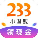 233小游戏正版最新appv2.27.2.0