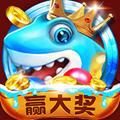 捕鱼至尊宝最新版手游vV1.6.78