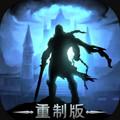 地下城堡2黑暗觉醒存档资源1.5.23单机版