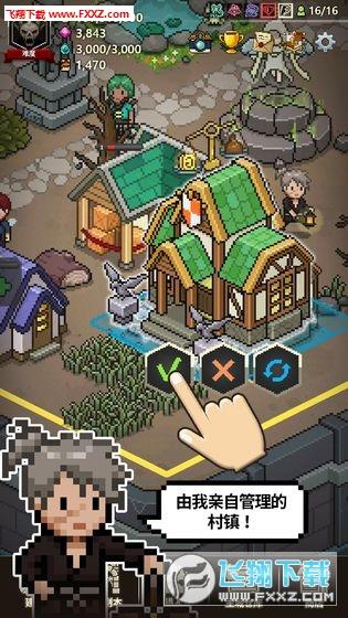 猎魔村物语无限钻石破解版v1.1.19最新版截图3