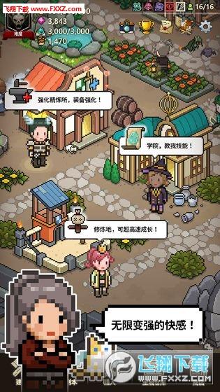 猎魔村物语大师联赛破解版v1.1.19内购版截图1