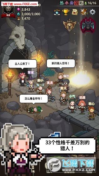 猎魔村物语大师联赛破解版v1.1.19内购版截图3