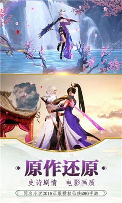 地藏闯江湖安卓正版1.5.8.4官方版截图2
