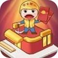 盖楼分红包app官方版1.0红包版