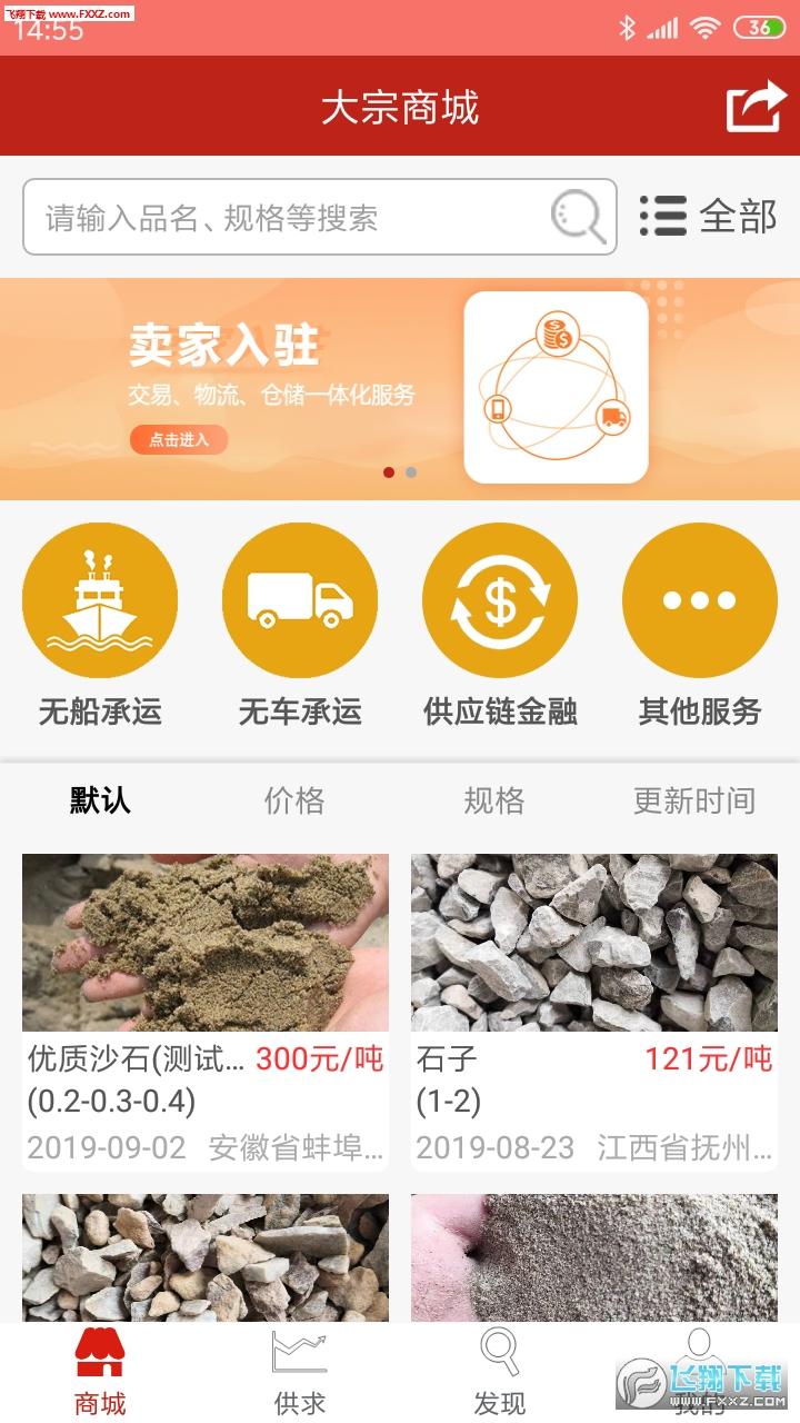 淮河云app安卓版1.9截图0
