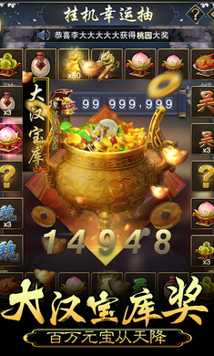 皇帝养成计划赚钱福利版v1.1.0最新版截图2