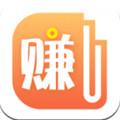 有偿阅读赚钱appv1.0 官方版
