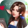 王牌高校卡牌养成手游v2.0官方版