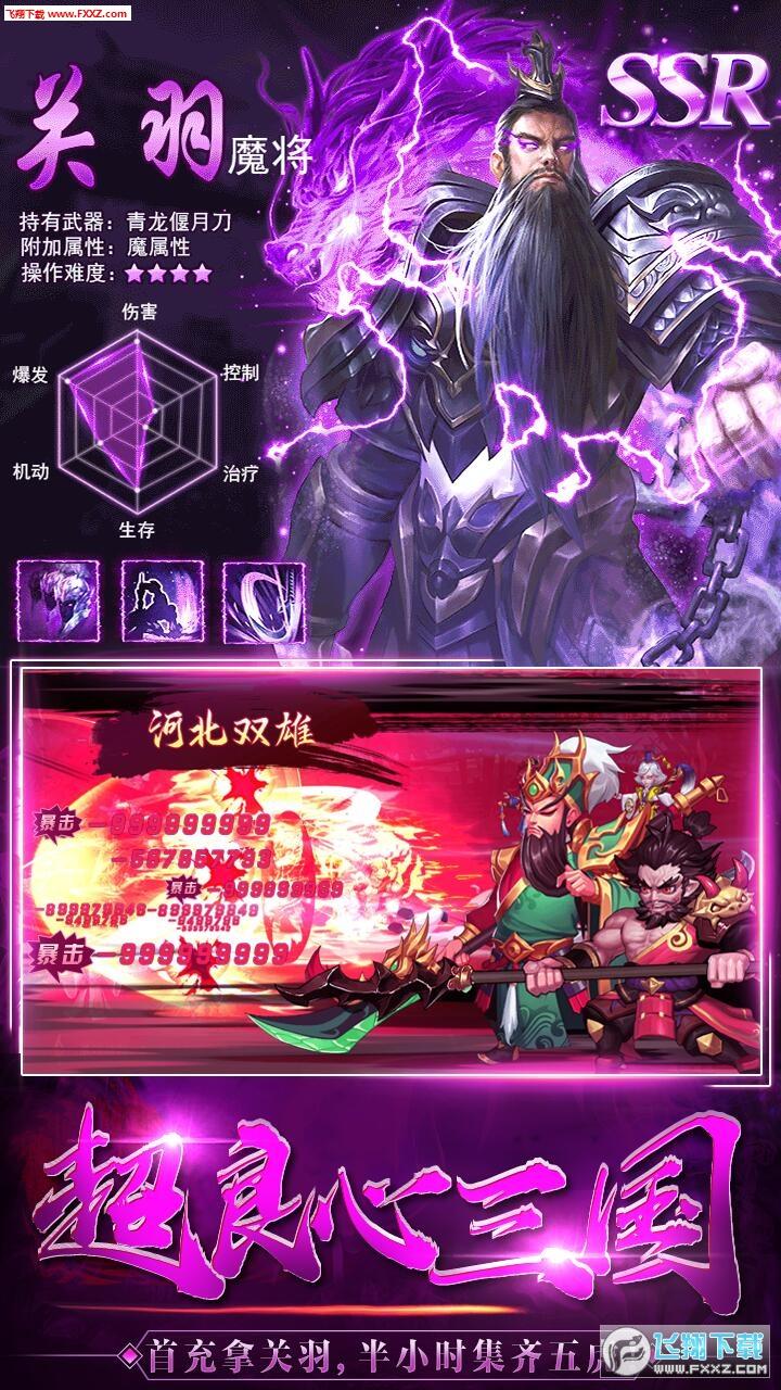 龙之剑圣百连抽1.0变态版截图0