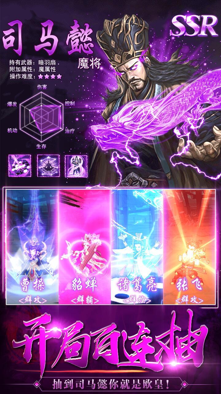龙之剑圣送神将变态版1.0特权版截图2