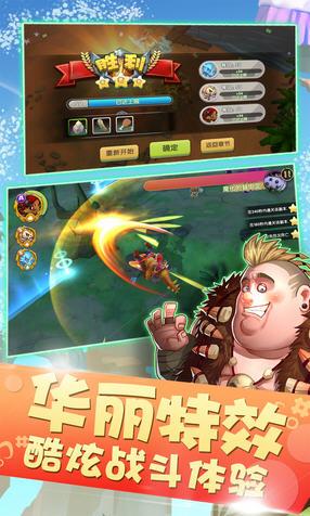 恋恋驯龙记手游返利版1.0.0返利版截图1