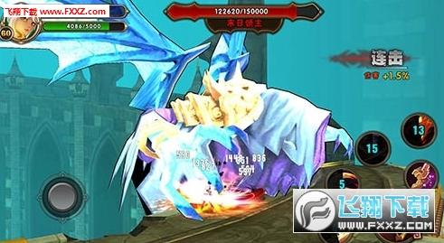 魔女骑士团星耀版1.0公益服截图1