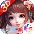 熹妃Q传3D最新版手游v1.9.0官方版